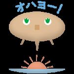 """【限定無料スタンプ】木の精""""きこりん"""" スタンプ(2016年08月08日まで)"""