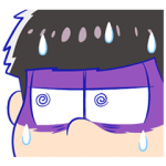 【公式スタンプ】おそ松さん 動く!第四松 スタンプ