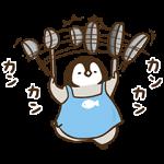 【隠し無料スタンプ】ねこぺん日和~住まい篇~第2弾 スタンプ(2016年12月28日まで)