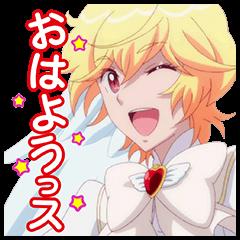 【公式スタンプ】美男高校地球防衛部LOVE!LOVE! スタンプ