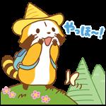 【隠し無料スタンプ】とんがりコーン×ラスカルコラボスタンプ(2016年10月10日まで)