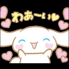 【公式スタンプ】シナモロール アニメ♪ スタンプ