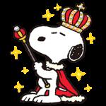 【限定無料スタンプ】スヌーピー王様スタンプ(2016年08月22日まで)