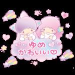 【公式スタンプ】キキ&ララ ゆめかわアニメ☆ スタンプ