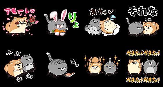 【限定無料スタンプ】アモーレ♡ボンレス犬&ボンレス猫 スタンプ(2016年08月10日まで)