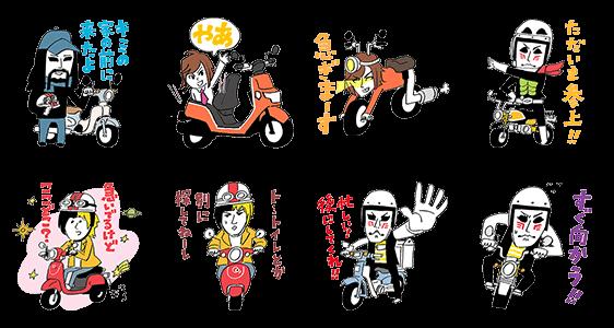 【隠し無料スタンプ】Honda×金爆 原付スタンプ(2016年11月03日まで)