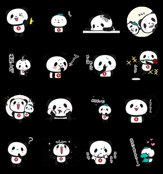 【限定無料スタンプ】お買いものパンダ スタンプ(2016年08月15日まで)