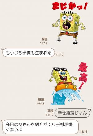【公式スタンプ】スポンジ・ボブ バケーション スタンプ (6)