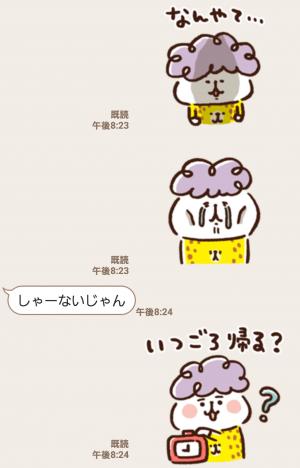 【人気スタンプ特集】カナヘイのゆるっとオカン スタンプ (4)