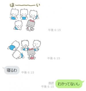 【公式スタンプ】ニャニィニュニェニョン ちょびっと動く♪ スタンプ (6)