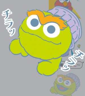 【とび出るスタンプ】セサミストリート ポップアップ! スタンプ (4)