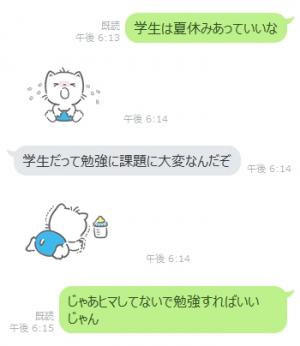 【公式スタンプ】ニャニィニュニェニョン ちょびっと動く♪ スタンプ (5)