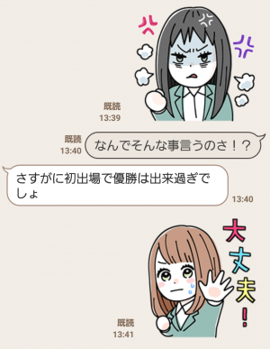 【公式スタンプ】orange ゆるかわスタンプ♪ スタンプ (5)