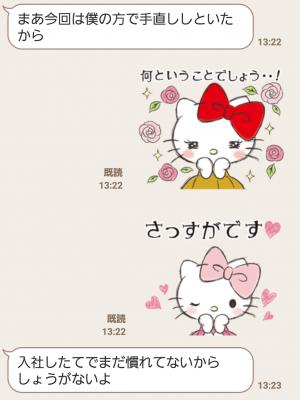 【公式スタンプ】ハローキティ 大人カワイイ♪敬語スタンプ (5)