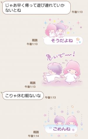 【公式スタンプ】キキ&ララ ゆめかわアニメ☆ スタンプ (5)