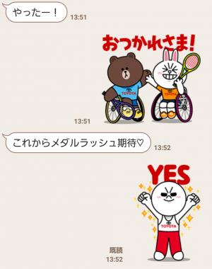 【限定無料スタンプ】TOYOTA×LINE FRIENDS スタンプ(2016年08月29日まで) (7)