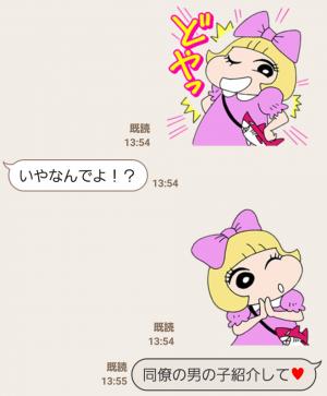 【公式スタンプ】きゃりーぱみゅぱみゅ×クレヨンしんちゃん スタンプ (7)