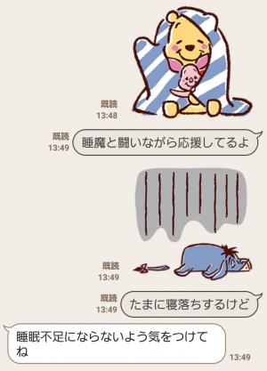 【とび出るスタンプ】くまのプーさん 飛び出す!ポップアップ スタンプ (7)