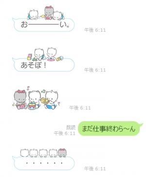 【公式スタンプ】ニャニィニュニェニョン ちょびっと動く♪ スタンプ (3)