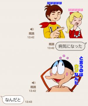 【音付きスタンプ】チャージマン研!恐怖のメロディ スタンプ (6)