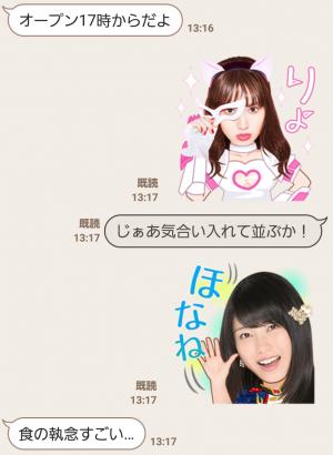【公式スタンプ】AKB48 選抜総選挙第一党記念スタンプ (7)