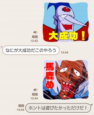 【音付きスタンプ】チャージマン研!恐怖のメロディ スタンプ (7)