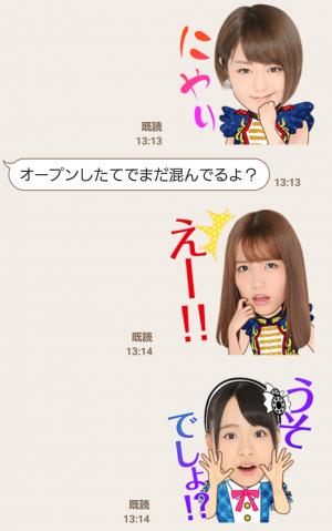 【公式スタンプ】AKB48 選抜総選挙第一党記念スタンプ (5)