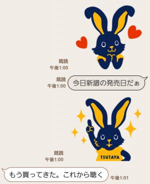【隠し無料スタンプ】TSUTAYA 選ぼウサギ スタンプ(2016年10月16日まで) (7)