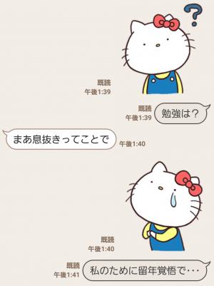 【公式スタンプ】ハローキティ×うさまる スタンプ (5)