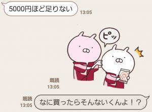 【隠し無料スタンプ】うさまる in セブン‐イレブン! スタンプ(2016年10月27日まで) (6)