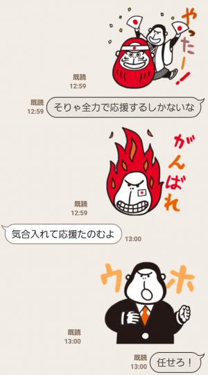 【限定無料スタンプ】エネゴリくん スタンプ(2016年09月05日まで) (8)
