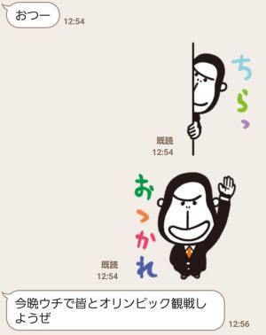 【限定無料スタンプ】エネゴリくん スタンプ(2016年09月05日まで) (6)