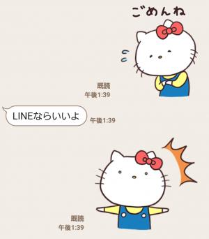 【公式スタンプ】ハローキティ×うさまる スタンプ (4)