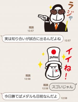 【限定無料スタンプ】エネゴリくん スタンプ(2016年09月05日まで) (7)