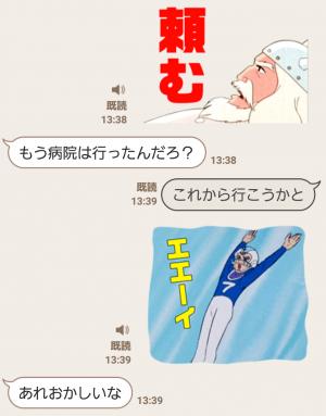 【音付きスタンプ】チャージマン研!恐怖のメロディ スタンプ (4)