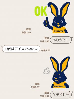 【隠し無料スタンプ】TSUTAYA 選ぼウサギ スタンプ(2016年10月16日まで) (9)