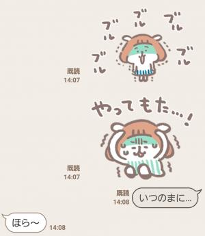 【公式スタンプ】なつめーめ スタンプ (8)