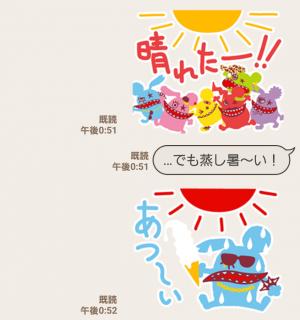 【隠し無料スタンプ】リトグリ×ラウンドワン スタンプ(2016年11月20日まで) (7)