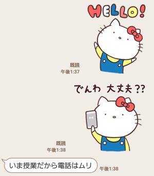 【公式スタンプ】ハローキティ×うさまる スタンプ (3)
