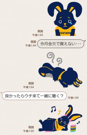 【隠し無料スタンプ】TSUTAYA 選ぼウサギ スタンプ(2016年10月16日まで) (8)