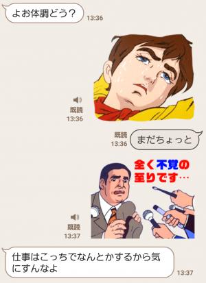【音付きスタンプ】チャージマン研!恐怖のメロディ スタンプ (3)
