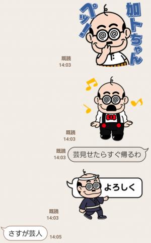 【とび出るスタンプ】加トちゃん 飛び出すスタンプだぜぇ! スタンプ (7)