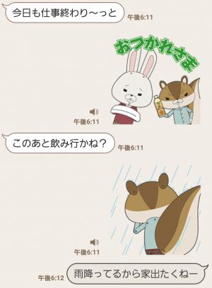 【とび出るスタンプ】紙兎ロペ しゃべって飛び出すスタンプ (3)