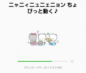 【公式スタンプ】ニャニィニュニェニョン ちょびっと動く♪ スタンプ (2)