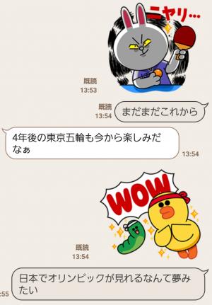 【限定無料スタンプ】TOYOTA×LINE FRIENDS スタンプ(2016年08月29日まで) (8)