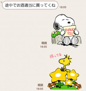 【限定無料スタンプ】LINE ポコポコ × SNOOPY スタンプ(2016年08月22日まで) (15)