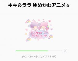【公式スタンプ】キキ&ララ ゆめかわアニメ☆ スタンプ (2)