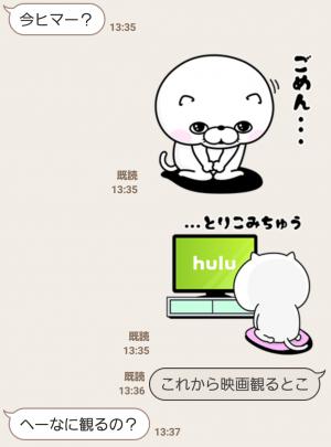 【限定無料スタンプ】Hulu×ぬこ100% スタンプ(2016年09月12日まで) (9)