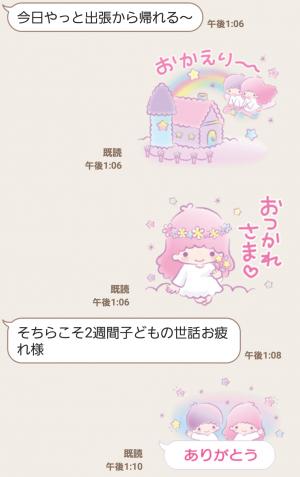 【公式スタンプ】キキ&ララ ゆめかわアニメ☆ スタンプ (3)