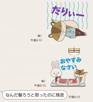 【とび出るスタンプ】紙兎ロペ しゃべって飛び出すスタンプ (4)